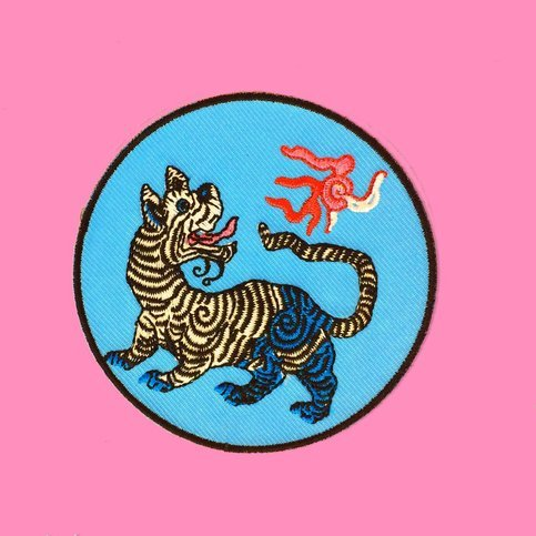 Jessica Russel Flint The Oriental Tiger Iron-On Embroidered Patch