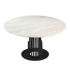 Mambo Unlimited Ideas Bara Black Dining Table